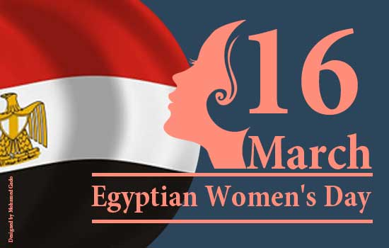 ETUF Statement for the Egyptian Women's Day