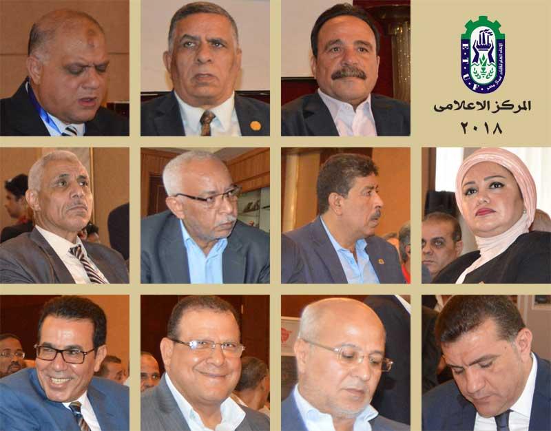 Great ETUF leaders participation in TUMM