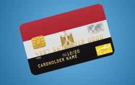 5 بنوك تصدر بطاقات ميزة لدفع مستحقات الحكومة والمشتريات.. اعرف الإجراءات