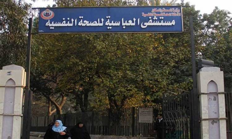 غدا الاحد بدار الحكمة ورشة عمل لمناقشة تعديلات قانون 71 لسنة 2009 الخاص برعاية المريض النفسى