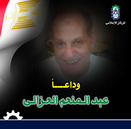 Egyptian Trade Union Movement Loses One of Its Former Leaders