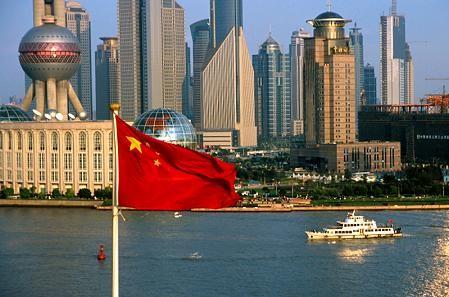منح الصين