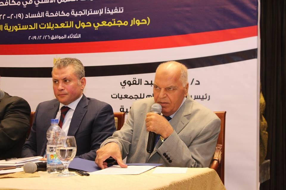 نقيب المعلمين يشارك بمؤتمر دور منظمات المجتمع المدني في مكافحة الفساد