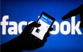 """""""Facebook"""" يحدد موعد إطلاق عملته الإلكترونية"""
