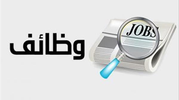 البنك المصري الخليجي يعلن عن وظائف للشباب حديثي التخرج
