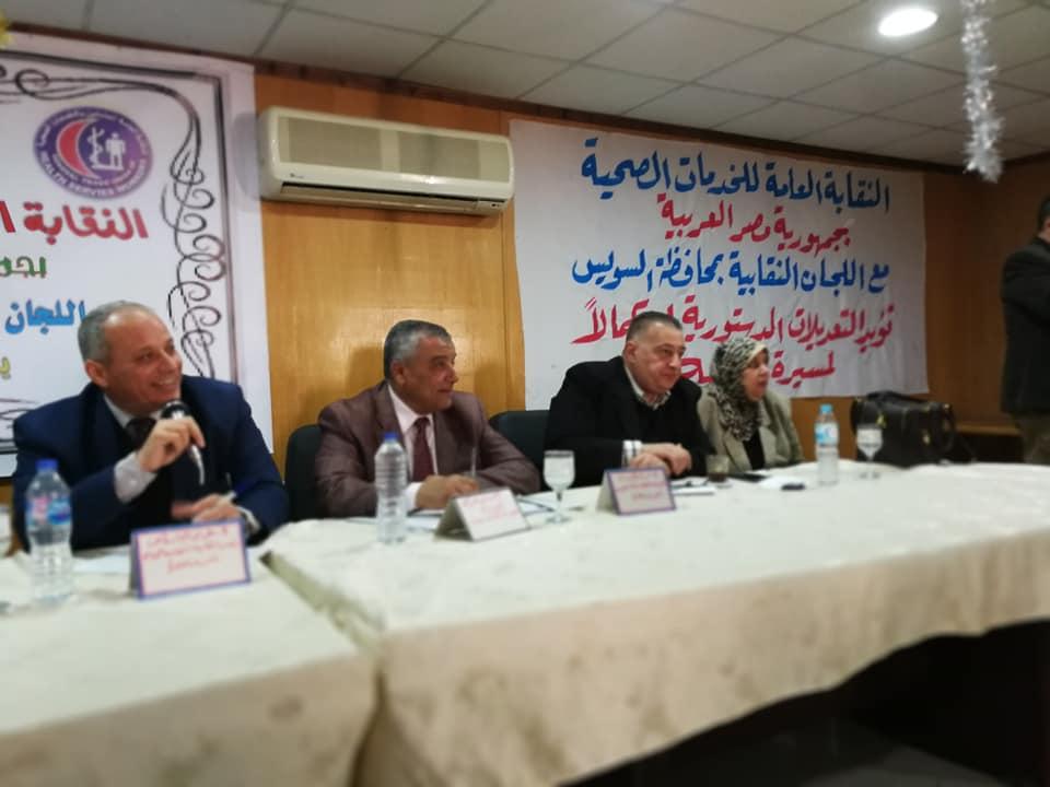 على عبد الباسط: التعديلات الدستورية تدعم مسيرة التنمية الشاملة