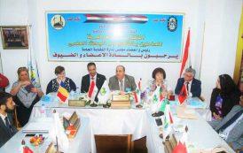 """رئيس المنظمة العربية للتربية: سعادتنا بالغة بقرار الرئيس """"السيسى"""" باعتبار عام 2019 عاما للتعليم فى مصر"""
