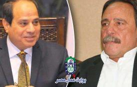 """شاهد درع عمال مصر.. """"المراغى"""" يهديه إلى الرئيس السيسى فى احتفالية عيد العمال اليوم"""