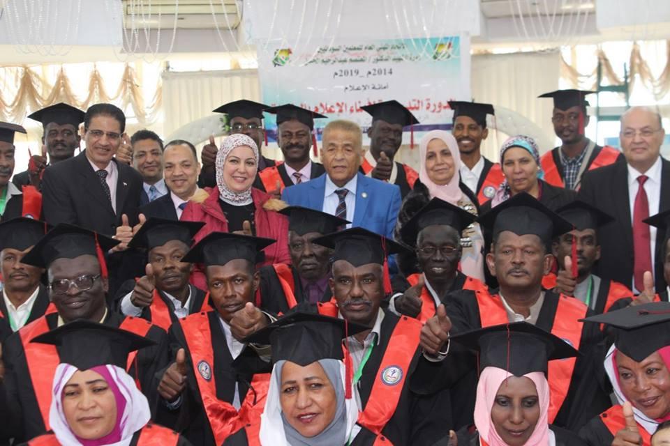 """""""شاهين"""" يشهد ختام الدورة التدريبية الأولى لأمناء إعلام معلمي الولايات السودانية"""