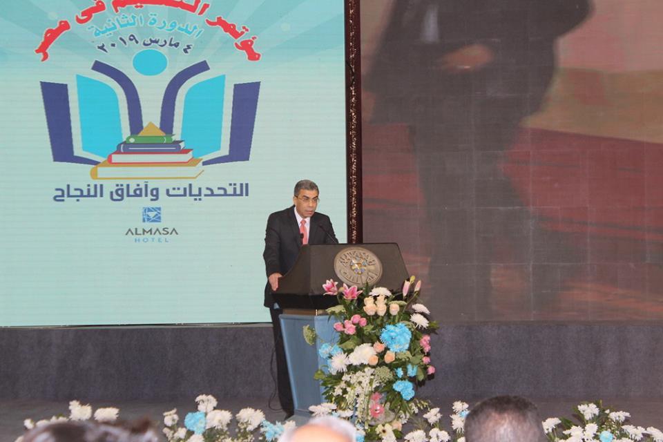 انطلاق مؤتمر التعليم في مصر بمشاركة نقيب المعلمين