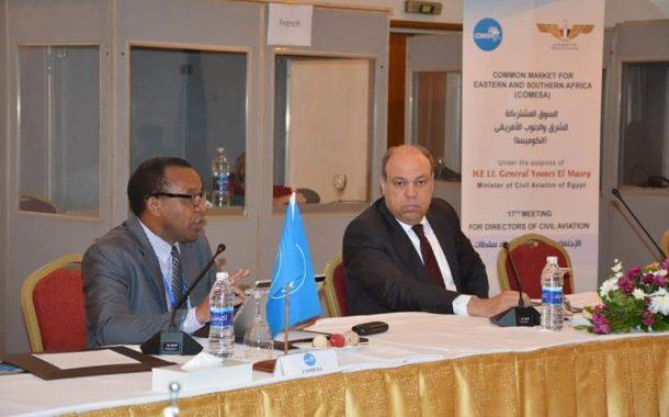 مصر تستضيف الإجتماع السابع عشر لرؤساء سلطات الطيران المدني لدول الكوميسا