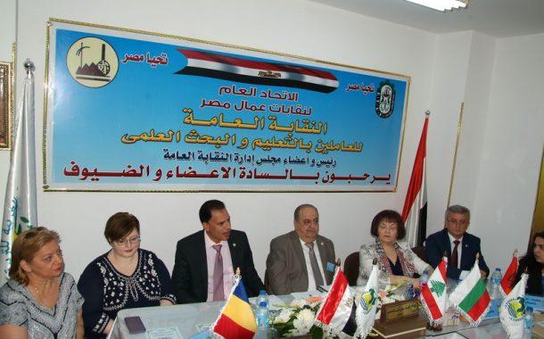 مجلس امناء المنظمة العربية للتربية يرسل ببرقية شكر للرئيس السيسي