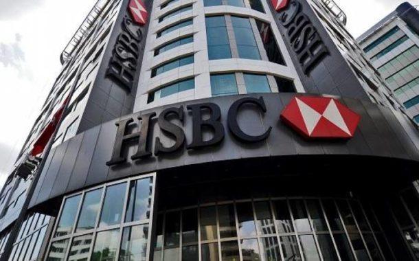 بنك «HSBC» يعلن عن وظائف شاغرة.. اعرف طريقة التقديم