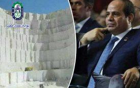 انطلاق أول مدينة لصناعة أجود انواع الرخام الأبيض من جبال سيناء