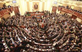 نص التعديلات الدستورية قبل تحديد مواعيد الاستفتاء خارج وداخل مصر