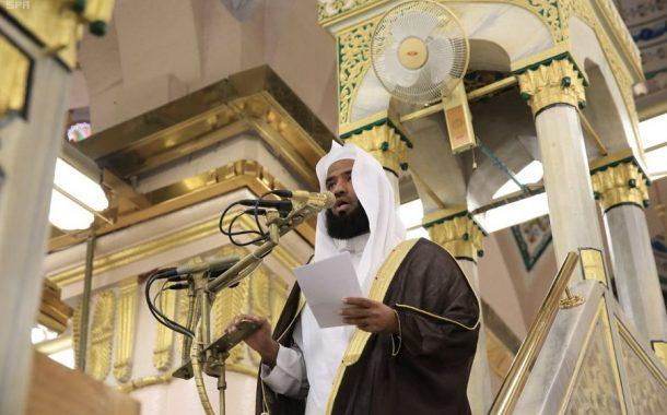 خطيب المسجد الحرام يحذر المسلمين من هذه الفتن..تفاصيل