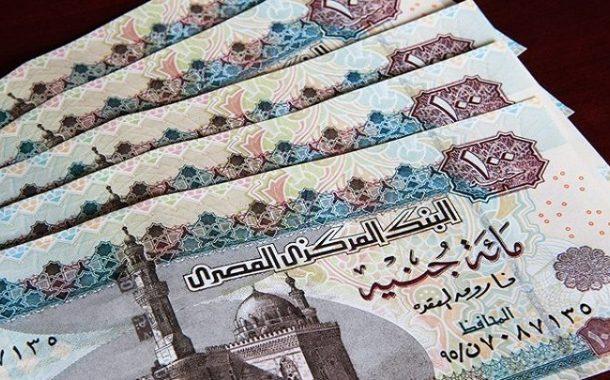 دراسة: الأسعار النسبية وطبع النقود وراء الغلاء و التضخم فى مصر