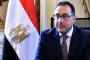 رئيس مصر للطيران للخدمات الأرضية يتفقد أعمال التصنيع