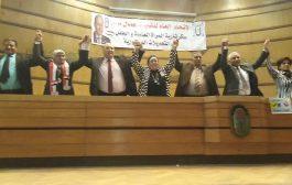 عاملات مصر يؤيدن التعديلات الدستورية.. وحملة قومية للتيسير على المواطنين فى الاستفتاء