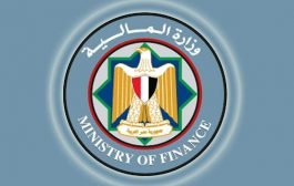 تعليمات تنفيذية للالتزام بإجراءات خطة ترشيد الانفاق الحكومى