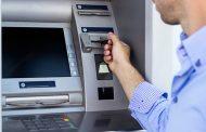 خايف على فلوسك .. أعرف ازاى تحمى حسابك في البنك من السرقة والاحتيال