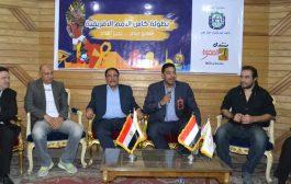 """فى اطار دورة الامم الافريقية خبراء الرياضة وشباب العمال يدشنون حملة """"شجع مصر ييجى النصر"""""""