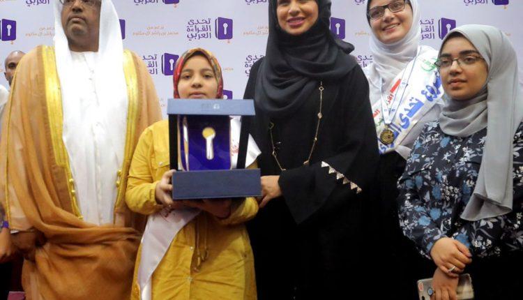 """""""الشيماء على بسيونى"""" تفوز في مسابقة تحدي القراءة الإماراتية"""