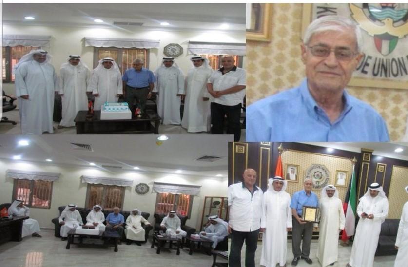 الاتحاد العام لعمال الكويت يحتفل بـ مترى مقبل