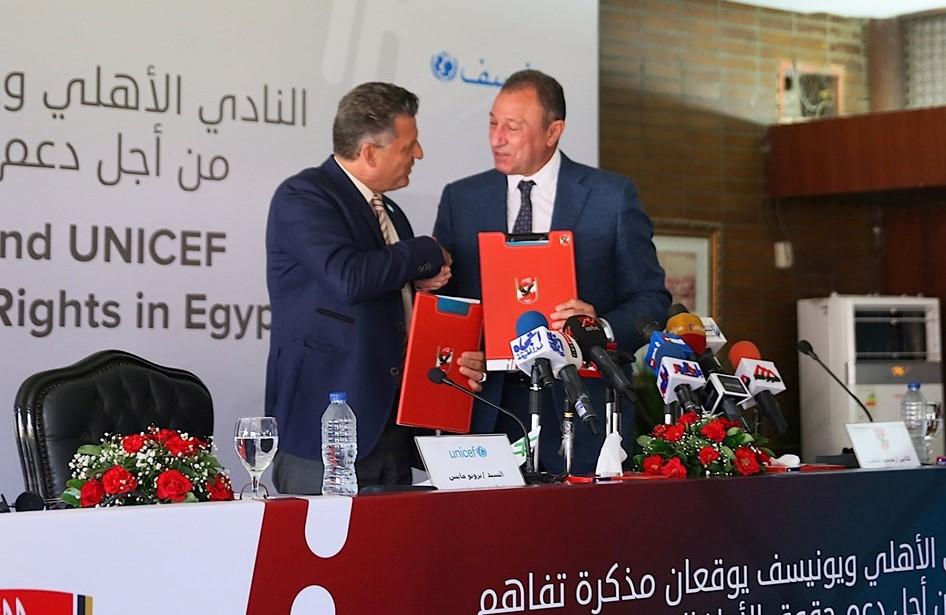 بروتوكول تعاون بين النادى الاهلى واليونيسيف من اجل حقوق الاطفال فى مصر