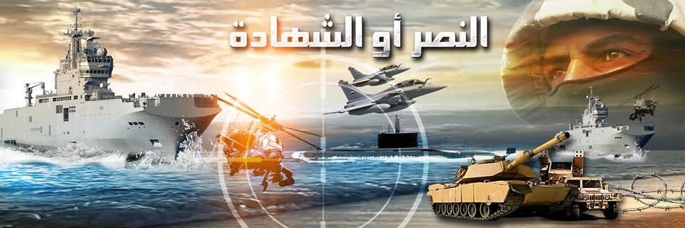 بيان من القيادة العامة للقوات المسلحة