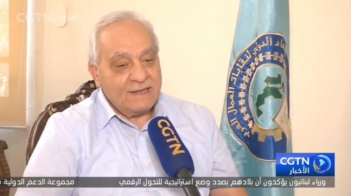 """""""غسان غصن"""": تعميق التعاون الصيني العربي في إطار مبادرة الحزام والطريق"""