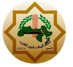 اتحاد المعلمين العرب يهنئ الرئيس السيسي بانتصارات أكتوبر ويثمن جهود محاربة الإرهاب