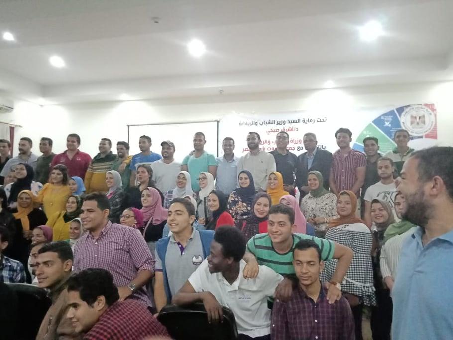 """شباب الانتاج الحربي يشارك في معسكر """"سفراء التنمية المستدامة"""""""