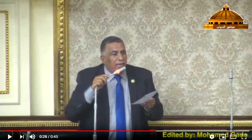 """ما الذى طالب به النائب """"محمد وهب اللـه"""" فى البرلمان بشان التسويات والعلاوات الخاصة"""