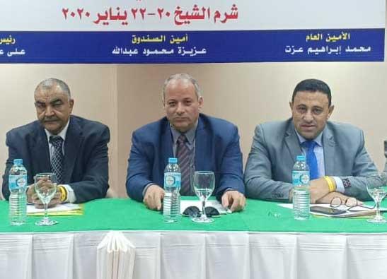 """توصيات مؤتمر الخدمات الصحية """"بشرم الشيخ"""""""