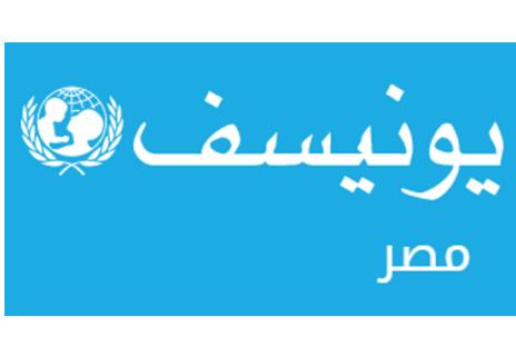 يونيسيف مصر: التنمر على الانترنت مثله مثل التنمر الحقيقى