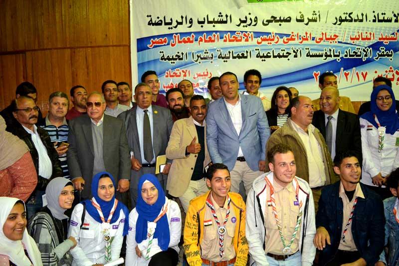 مؤتمر شباب العمال يجدد العهد للرئيس السيسى.. التاكيد على المشاركة ودعم الحقوق السياسية