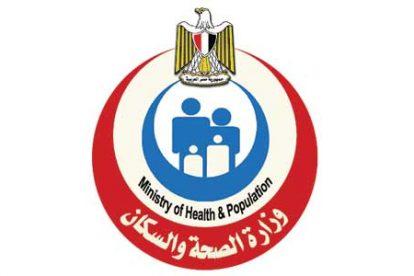 الصحة: لم نسجل اى اصابات جديدة وشفاء 26 من اصل 59 حالة مصابة