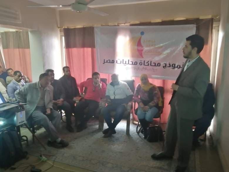 سكرتارية شباب العمال: بمشاركة اكثر من 70 شاب نموذج لمحاكاة محليات مصر فى الفيوم