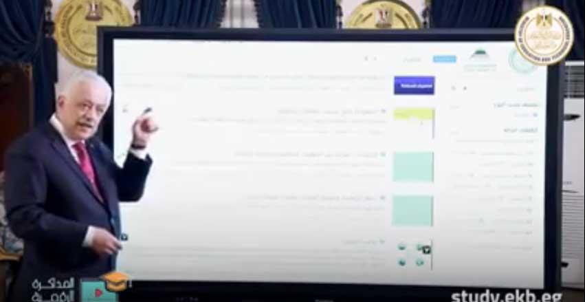 فيديو: وزير التعليم يعرض المشروعات البحثية المقررة على سنوات النقل والشهادة الإعدادية