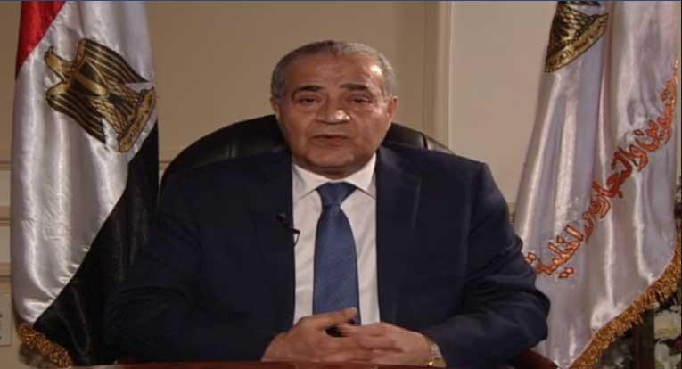 فيديو: رسالة من وزير التموين والتجارة الداخلية