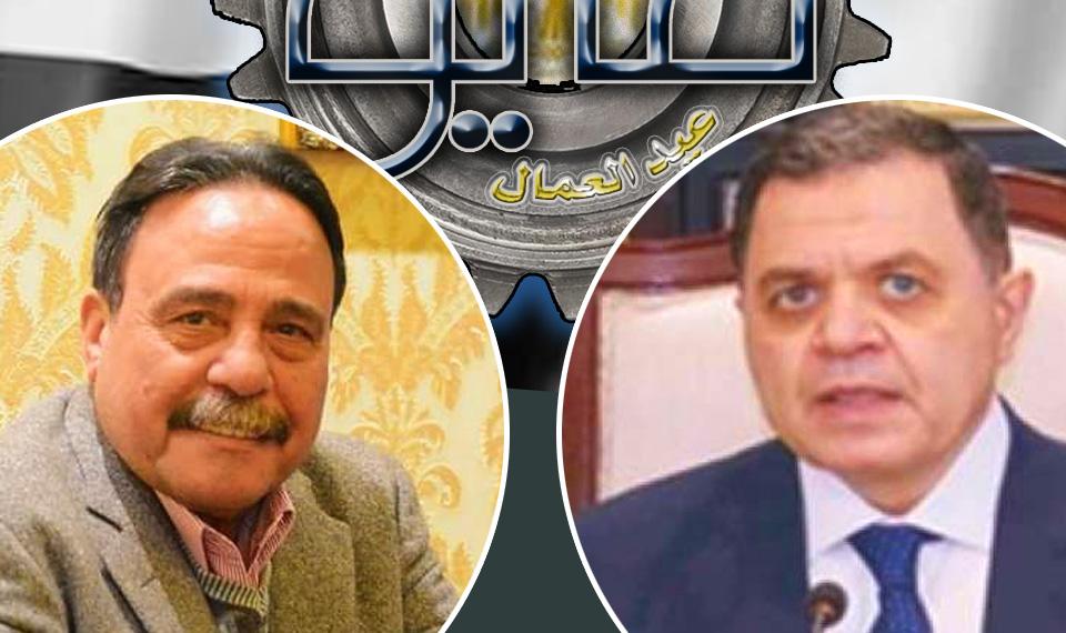 المراغى يتلقى برقية تهنئة من وزير الداخلية بمناسبة عيد العمال